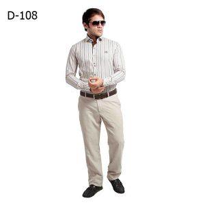 پیراهن و شلوار اداری|آرنا|arna|مانتوفرم | یونیفرم ادارات | یونیفرم اداری | یونیفرم پوشاک | فرم مانتواداری | پوشاک اداری| پیراهن اداری| مانتو اداری | مانتو اداری و موسسات آموزشی| فرم پرسنلی | لباس اداری | فرم بیمارستانی | لباس دوبنده| کاپشن| شلوار| لباس نگهبانی| لباس خلبانی | لباس پاگن دار| لباس خدمات هتل| لباس رستورانی| لباس نگهبانی| لباس فرم مدارس| لباس بیمارستانی | روپوش بیمارستانی | لباس هتل| لباس گارسون | لباس خدمات رستوران | لباس هتل | مقنعه اداری | مانتو مدارس| لباس فرم | لباس فرم نمایشگاهی| لباس فرم خلبانی | لباس آشپز| لباس فرم مستخدم هتل | لباس فرم نظافت چی| لباس فرم کادر هتل| لباس فرم خانه داری| لباس فرم آبدارچی | لباس فرم پیشخدمت | لباس فرم گارسون | لباس فرم نگهبانی | لباس فرم تشریفات | لباس فرم گارسون | لباس فرم خاص خرید کت و شلوار مردانه | کت و شلوار| مدل کت وشلوار مردانه 2015 |کت و شلوار آرنا |کت و شلوار اسپرت مردانه| فروش کت و شلوار| قیمت کت و شلوار پسرانه | کت و شلوار دامادی|کت و شلوار شیک|کت و شلوار فرم|فرم اداری|پیراهن مردانه|خرید پیراهن مردانه|پیراهن مردانه اداری|پیراهن مردانه اسپرت|سایزگیری فرد به فرد|طراحی اختصاصی|کت و شلوار ترک|مدل لباس مردانه اسپرت| مدل لباس مردانه رسمی| مدل پیراهن مردانه یقه دیپلمات|پیراهن شلوار مردانه|تولیدکننده پیراهن و شلوار|تولیدکننده کت و شلوار|| طراحی اختصاصی | لباس فرم طراحی اختصاصی|پیراهن و شلوار اداری|پیراهن اداری|